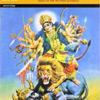 Tales of Durga (Amar Chitra Katha) by SUBBA RAO